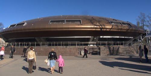 Изображение здания станции метро Горьковская
