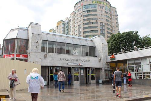 Здание станции метро Гражданский проспект