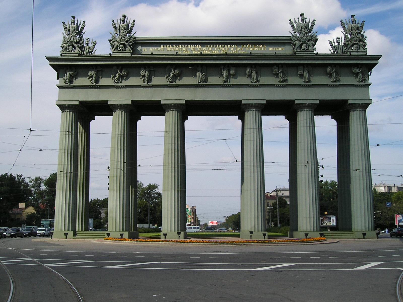 Фотография Московских Ворот