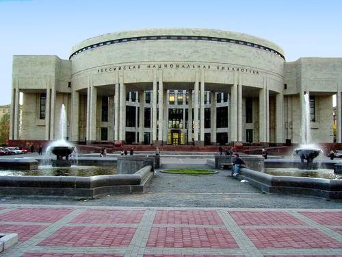 Вход в Российскую Национальную Библиотеку