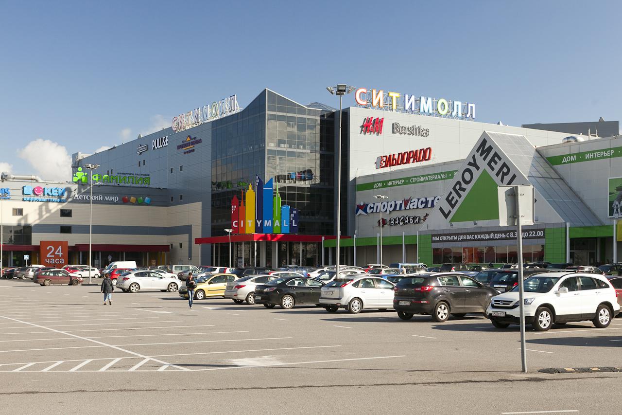 Торговый центр Сити Молл